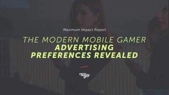 現代のモバイル・ゲーマーとリワード広告の隆盛