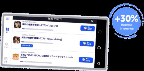 Tapjoy_KLab_ProductShot