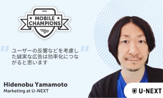 Hidenobu Yamamoto MC – Japanese